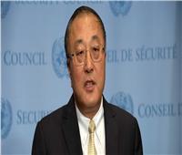 الصين: حماية المصالح المشروعة للشعب الفلسطيني مسؤولية مشتركة للمجتمع الدولي
