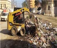 رفع 40 طن قمامة ومخلفات صلبة بمركز أبوقرقاص بالمنيا