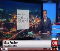 وزارة السياحة تروج لـ«العلمين الجديدة» على شبكة CNN.. ويطلقان هاشتاج MyEgypt# للمرة الأولى