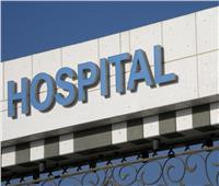 «الهجرة» تتابع حالة مصري بالعناية المركزة في أحد مستشفيات جنوب أفريقيا
