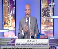 فيديو| «موسى» عن التصالح في مخالفات البناء: «القانون يستهدف تقنين الأوضاع»