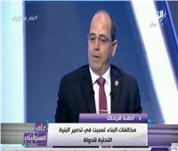 فيديو| أحمد فرحات: 50% من الثروة العقارية مباني مخالفة