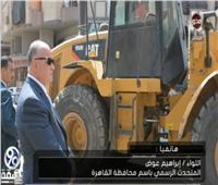 فيديو| تعرف على تفاصيل الجولة المفاجئة لمحافظ القاهرة في المطرية