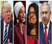 البيت الأبيض: إلهان عمر ورشيدة طليب «لديهما نوايا سيئة تجاه إسرائيل»