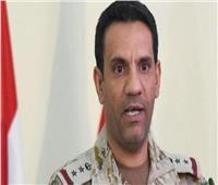 تحالف دعم الشرعية يسقط طائرتين مسيّرتين أطلقتهما الميليشيا الحوثية باتجاه السعودية