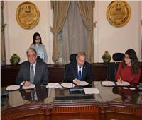 التعليم توقع بروتوكول تعاون مع الغرفة التجارية الفرنسية بالقاهرة