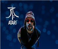 فيديو| «فرقة عطاري» تطرح أغنية جديدة «سمرا الخدين»