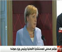بث مباشر| مؤتمر صحفي للمستشارة الألمانية ورئيس وزراء هولاندا