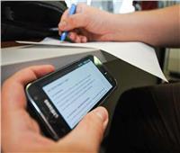 7 حالات غش ونشر امتحان باستخدام الهاتف خلال امتحاني الفيزياء والتاريخ