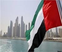 الأردن يؤكد أهمية التعاون في مجالات العمل الشرطي مع الإمارات