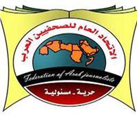 """""""الصحفيين العرب"""" يدعم مطالب الحفاظ على صناعة الصحافة والإعلام فى لبنان"""