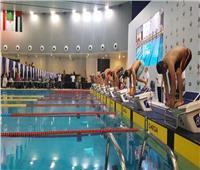 الألعاب الأفريقية.. العرب يحصد ذهبية ٥٠ متر فراشة