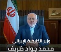 فيديو| تقرير يكشف سر تراجع إيران عن الانسحاب عن الاتقاف النووي