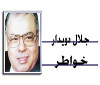 جلال دويدار يكتب: رئيس مجلس مدينة الضبعة يثير أزمة تنتهي بإقالته