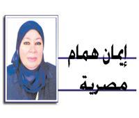 مصر تتقدم رغم المرجفين