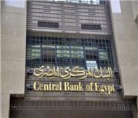 كيف يؤثر قرار «المركزي» بخفض أسعار الفائدة على المواطن العادي؟ خبير مصرفي يوضح