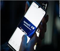 «هواوي» تنفي إطلاق هاتف بنظام هارموني هذا العام