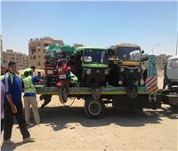 جهاز مدينة ٦ أكتوبر يشُن حملة مكبرة على مركبات «التوك توك»