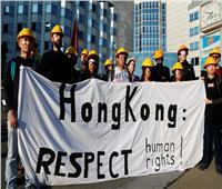 مطار هونج كونج يواجه احتجاجات جديدة
