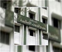 ورش عمل «إبداع» بمدينة البعوث لتنمية مواهب الطلاب الوافدين