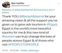 إشادة وتقدير تتلقاها وزيرة السياحة من رواد سياحة المغامرات