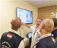 الصحة: 45 حاجًا مصريًا مازالوا يتلقون العلاج في مستشفيات السعودية