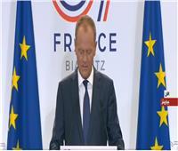 بث مباشر| مؤتمر لرئيس المجلس الأوروبي قبيل قمة الدول السبع