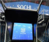 اتحاد الكرة يعلن بدء تطبيق تقنية « الفار»