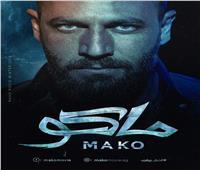 في أولى تجاربه السينمائية المصرية.. نيقولا معوّض يجسد شريف ناهي بـ«ماكو»