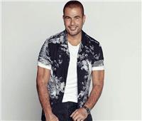عمرو دياب يعلن موعد الأغنية الرابعة من ألبومه