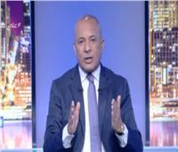 أحمد موسى: قمة السبع تناقش تهديدات إيران لحركة الملاحة العالمية