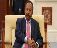 رئيس وزراء السودان: نشكر مصر والاتحاد الأفريقي وإثيوبيا ودول الخليج على مساعدتنا