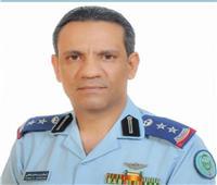 «دعم الشرعية في اليمن»: إسقاط طائرة حوثية تستهدف خميس مشيط