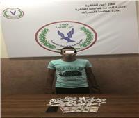 سقوط «تاجر مخدرات» بحوزته 170 جرام هيروين