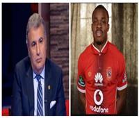 خاص| مستشار الأهلي يكشف عن تفاوض النادي بشأن كوليبالي