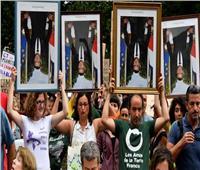 احتجاجات أمام قمة السبع الكبرى بسبب المناخ والعدالة الإجتماعية