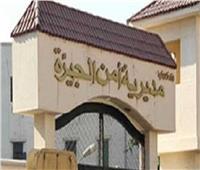 ضبط «مصنع بانيه» غير مرخص في الجيزة