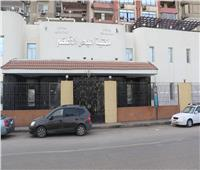 وزيرة الثقافة تفتتح مكتبة البحر الأعظم .. غدًا