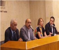ندوة «الإعلام في مواجهة الإرهاب» بمكتبة القاهرة تقترح تدريس «المواطنة الرقمية»