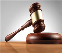 الحكم 10 سنوات على أشهر صاحب شركة توظيف أموال في الإسكندرية