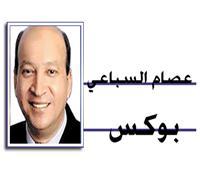 استقال عامر حسين وثروت سويلم