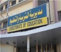 «تعليم الأقصر»: بحث استعدادات العام الدراسي الجديد وسد العجز في المدارس