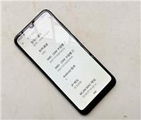 شاهد تصميم هاتف موتورولا الجديد Moto E6 Plus