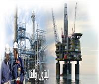 جابكو: خطة طموحة للتوسع في أنشطة البحث عن البترول والغاز في مصر