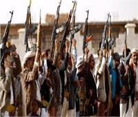 البحرين تدين محاولة استهداف الحوثي للمدنيين بجازان السعودية