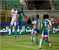 تعرف على حقيقة تأجيل مباراة الزمالك ومصر المقاصة في كأس مصر