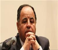 وزير المالية في ضيافة مجلس الأعمال المصري الكندي