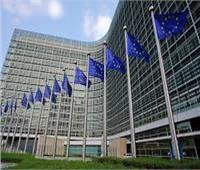 المفوضية الأوروبية تطالب بريطانيا بالالتزام بتعهداتها المالية
