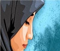 مقالات القراء| وسطية الإسلام في تكريم المرأة