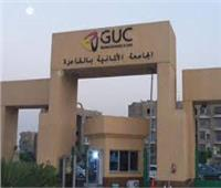 الجامعة الألمانية بالقاهرة تسليم منح دراسية لأوائل الثانوية العامة